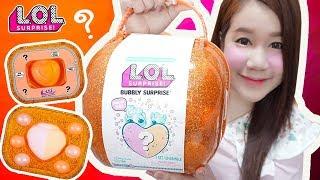 คะน้ารีวิว ♡ L.O.L ฟองฟู่เซอร์ไพรส์ ไข่ส้มยักษ์ !! | Bubbly Surprise - dooclip.me