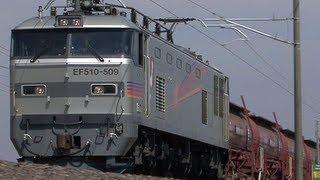 (HD) EF510と福島臨海鉄道DD35牽引 安中貨物 (亜鉛鉱石輸送 専用貨物列車) ~EF510はカシ釜~