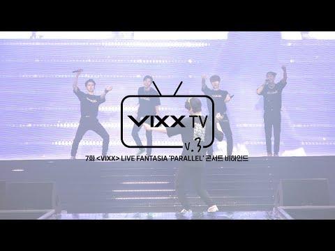 빅스(VIXX) VIXX TV3 ep.7