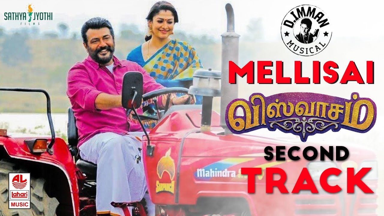 Thalas Viswasam MELLISAI Official Second Single Track Update | Ajith | Nayanthara | D.Imman