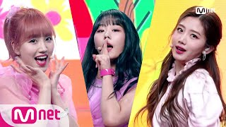 [Cherry Bullet - Love So Sweet] KPOP TV Show |#엠카운트다운 | M COUNTDOWN EP.698 | Mnet 210218 방송