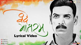 Vande Mataram | Lyrical Video | Sonu Nigam   - YouTube