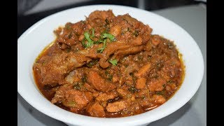 Chicken RARA | Restaurant Style Chicken RARA | Delicious Chicken Dish