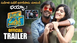 Software Sudheer Trailer
