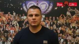 Боксер Денис Бойцов в Берлине