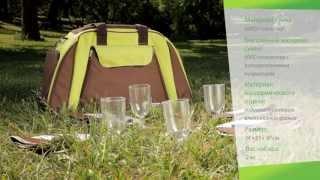 Набор для пикника CA-429 New, посуда на 4 персоны, термоотдел 20л, 2кг от компании Большая ярмарка - видео