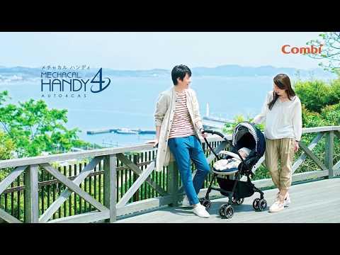 Combi Mechachal Handy 4 (Premium Version)