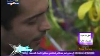 تحميل اغاني محمد باش - بعتم الليل MP3