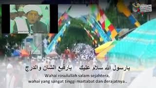 Guru Sekumpul - Ya Rasulullah + Ya Nabinal Hadi + Ya Ahla Baitin Nabi (Lirik + Terjemahan)
