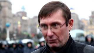 """Юрий Луценко: """"Я на Майдане! А ты?"""""""