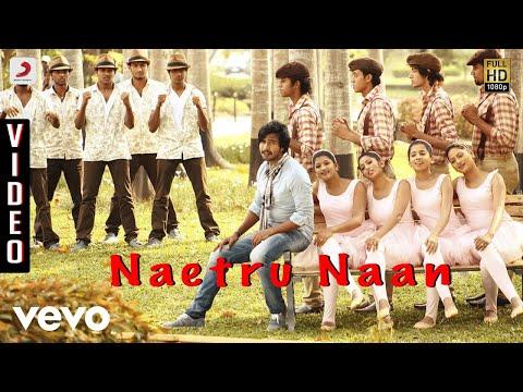 Naetru Naan