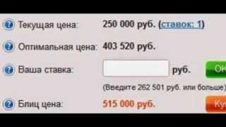Белорусская доска объявлений