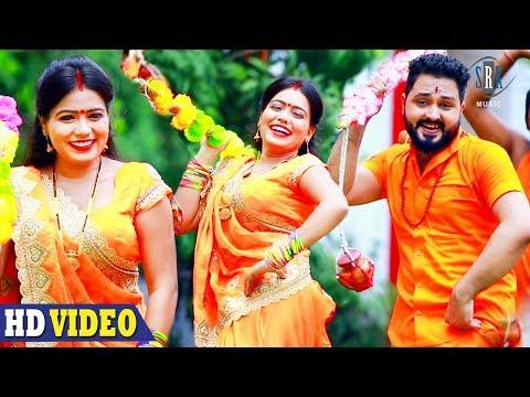 Devghar Badi Pawan Lagela | Rohit Rudra | Superhit Bhojpuri Kanwar Song 2019