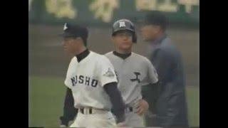第58回選抜高校野球大会尾道商業VS熊本工高