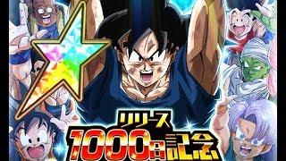 100%  RAINBOW STAR STR LR GOKU SHOWCASE! HE'S BROKEN!!!!!!  (DBZ: Dokkan Battle)