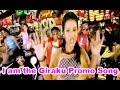 Evariki Evaru Movie Promo Song || I am the Giraku || Arun || Arya || Pragna || Tanishq Tiwari