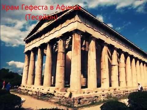 Захарий у храма