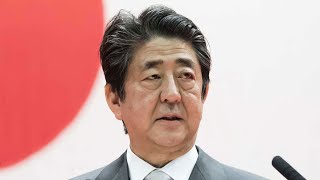 Japan: Shinzo Abe party to choose successor on 15 Sep - Download this Video in MP3, M4A, WEBM, MP4, 3GP