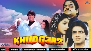 Khudgarz Full Songs Jukebox | Jeetendra, Shatrughan Sinha