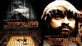 Janwar  On The Alert  Dubbed Full Movie  Hindi Movies 2016 Full Movie HD