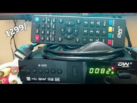 Digital Satellite Receiver at Best Price in India