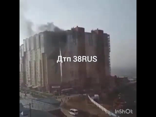 Утеплитель загорелся под обшивкой дома в жилом комплексе «Стрижи» в Иркутске