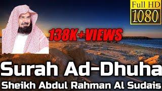 surah al duha meaning - मुफ्त ऑनलाइन वीडियो