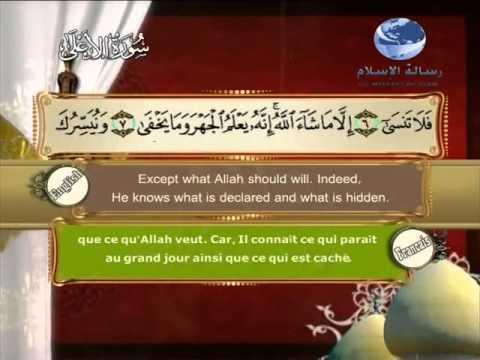 87- Al-A'la  - Translation des sens du Quran en français