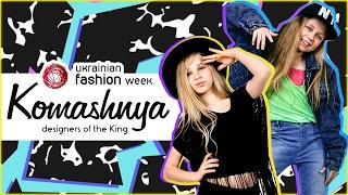Ukrainian Fashion Week  AW 17/18  / Komashnya /  глазами детей