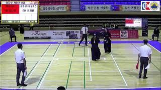 제6회 회장기 전국실업검도대회 8강 (화성시청)임나현vs(채운토건)전지윤