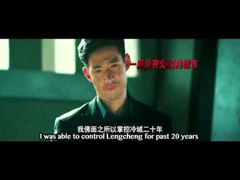 SUPER BODYGUARD - Trailer #2 (Yue Song, Shi Yanneng)