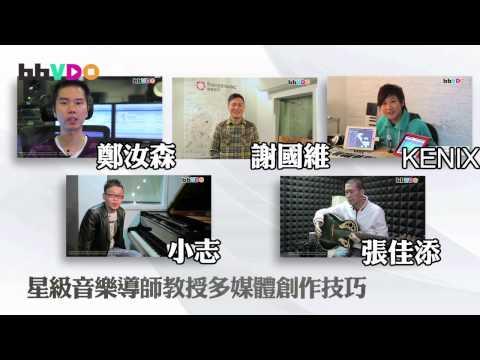 Video of bbVDO for Phone