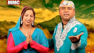 Sodi De Chamatkar (Full HD Video) || Balkar Ankhila,  Manjinder Gulshan || MMC Music Co...