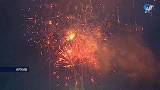 О главных праздничных площадках Дня города рассказали на брифинге представители мэрии