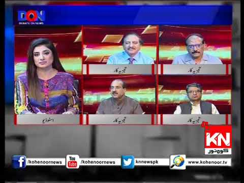 Debate On News 25 04 2018