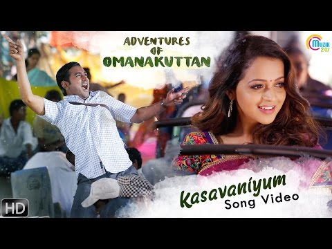 Kasavaniyum Song - Adventures of Omanakuttan - Asif, Bhavana