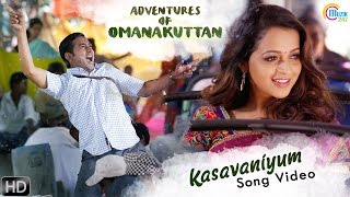 Kasavaniyum - Official Video Song