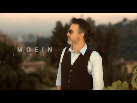 Moein - Jane Man (Клипхои Эрони 2017)