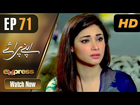 Download Pakistani Drama | Apnay Paraye - Episode 71 | Express Entertainment Dramas | Hiba Ali, Babar Khan HD Mp4 3GP Video and MP3