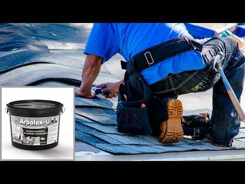 Кровельная шпаклевка для ремонта Уплотнение стыков, швов и примыканий  Arbolex-U youtube
