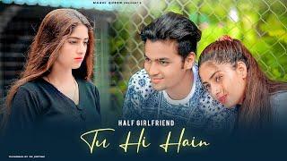 Tu Hi Hai | Rahul Mishra | Dil ka sukoon | Sad Love Story | Maahi Queen & Aryan | Latest Song 2021 - |