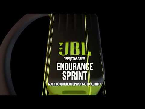 Наушники JBL Endurance SPRINT (синий)