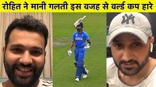 ROHIT-HARBHAJAN SPECIAL: Rohit ने माना मैच विनर्स की कमी से हारे World Cup | Sports Tak