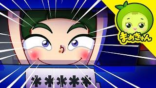 子供向けサバイバル #12 危ないかくれんぼ  サバイバルアニメ 子供の安全教室 子供向けアニメ 【まめきゅん】