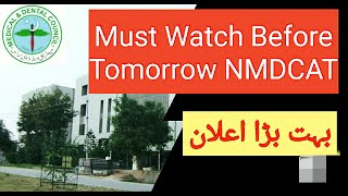 Breaking News/PMC-NMDCAT Announcement/NMDCAT Test Rules @Education and Happiness