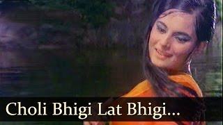 <b>Aag Aur Daag</b>  Choli Bheegi Lat Bheegi Bheega Yeh  Asha Bhonsle