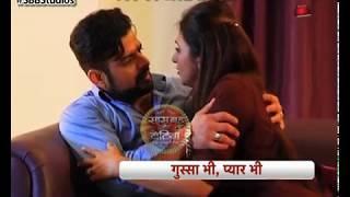 Yeh Hai Mohabbatein: Raman & Ishita's ROMANCE BY CHANCE