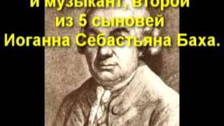 Лучшая классическая музыка - 4 серия