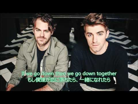 洋楽 和訳 The Chainsmokers - Paris