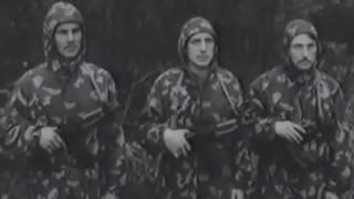 Гимн спецназа ФСБ Вымпел. Нас не знают в лицо. Патриотическая песня.
